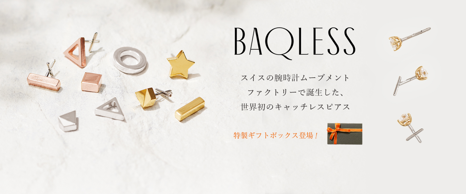 BAQLESS